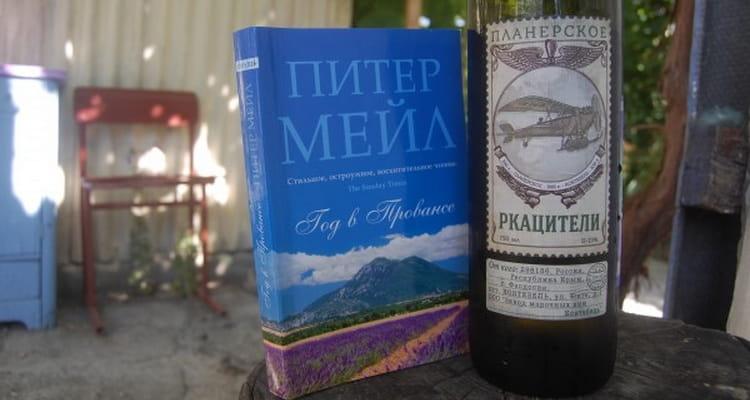 вино ркацители и описание о нем