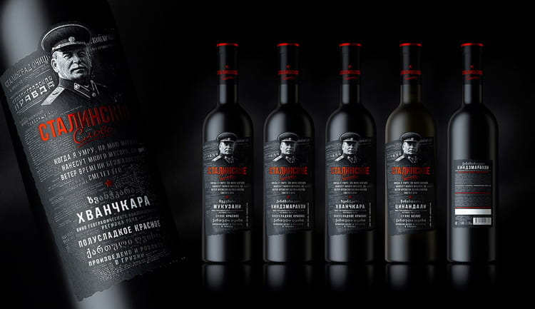 Хаванчкара одно из любимых вин сталина