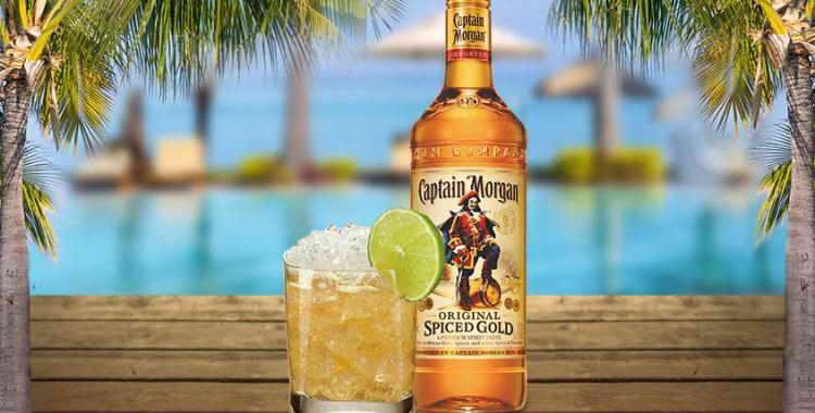 Пей и наслаждайся ромом spiced