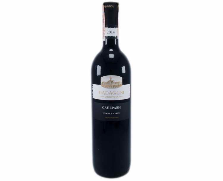 саперави вино вкус