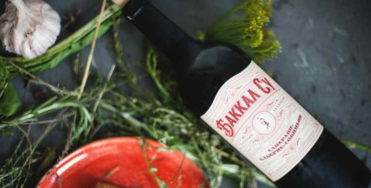 Вино саперави и его особенности
