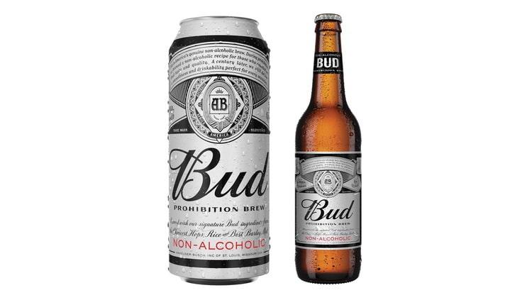 пиво повышает давление или снижает