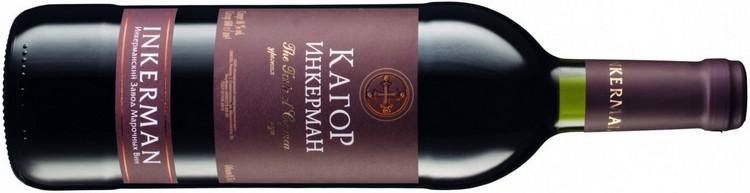 Достаточно качественные вина производит Инкерман.