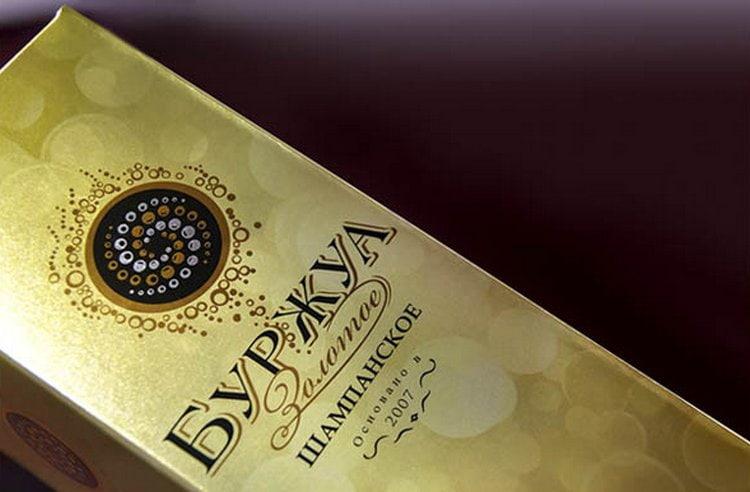 шампанское Буржуа Золотое можно приобрести в красивой подарочной упаковке.
