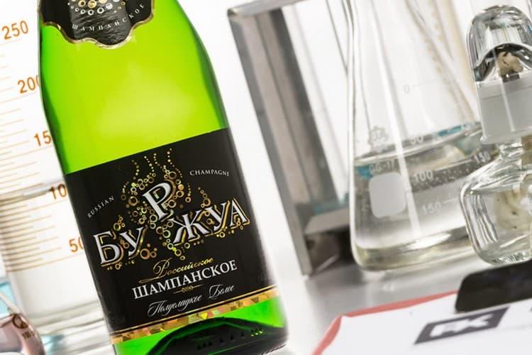 Шампанское Буржуа признано одним из лучших в России.