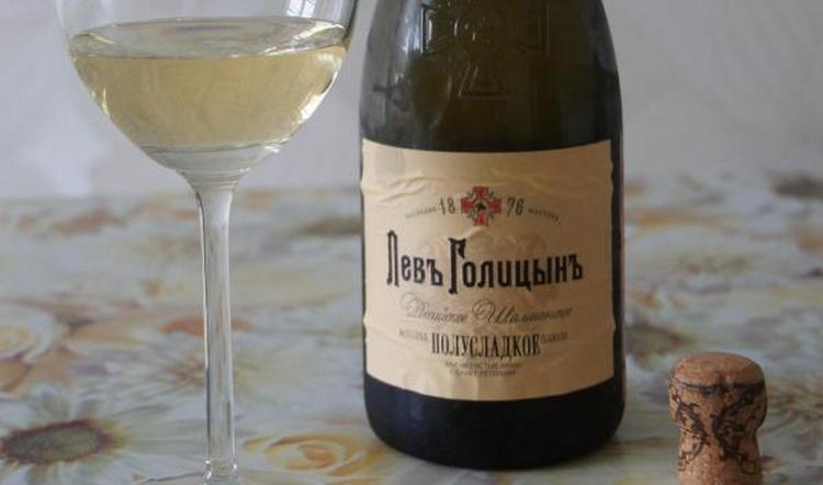Наверное, наибольшей популярностью пользуется шампанское Лев Голицын белое полусладкое.