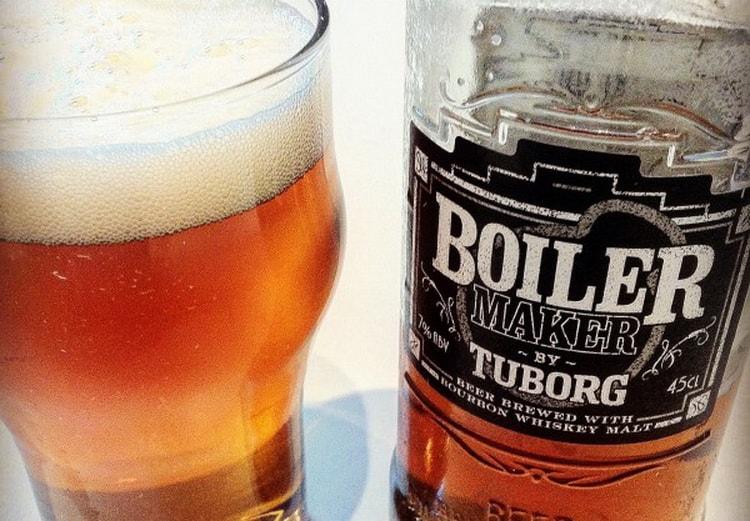 Туборг Бойлер: как подавать