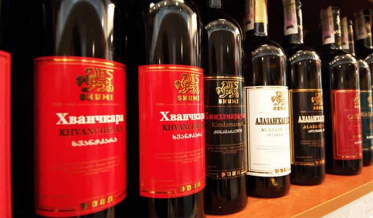 хванчкара вино