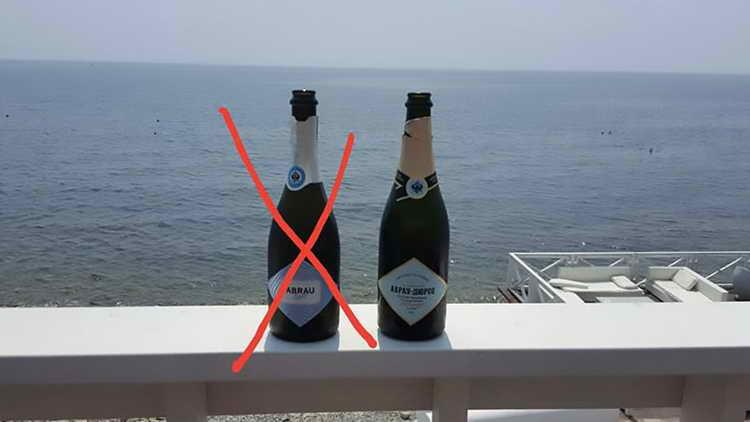 шампанское абрау дюрсо брют