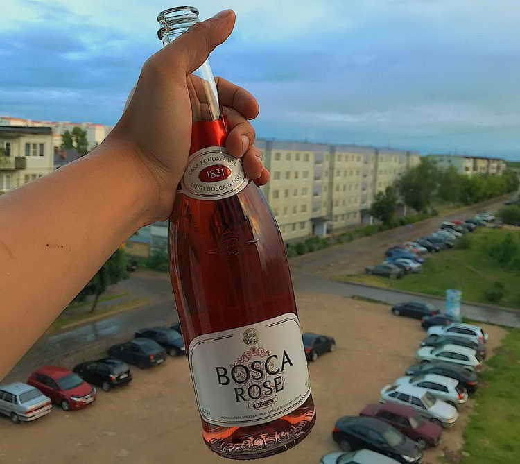 шампанское bosca