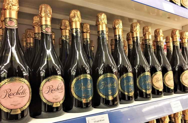 шампанское рошель