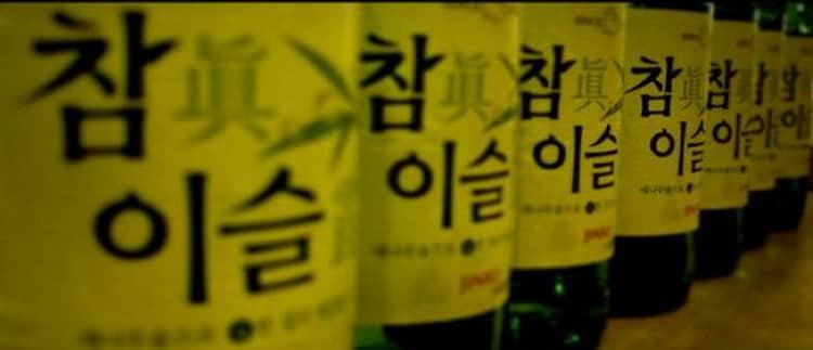 Как подается корейская водка соджу