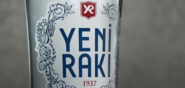 турецкая водка ракы