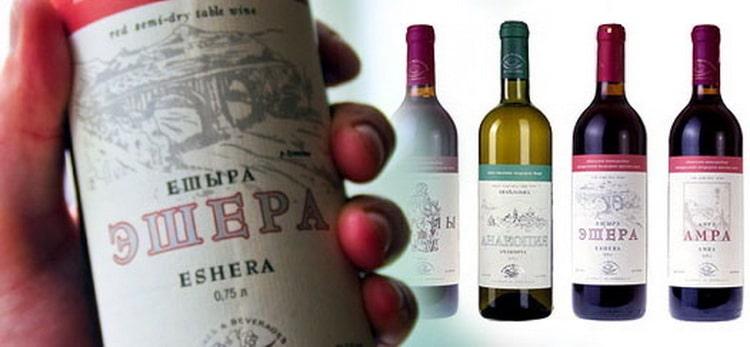 Другие виды линейки компании производителя вина эшера