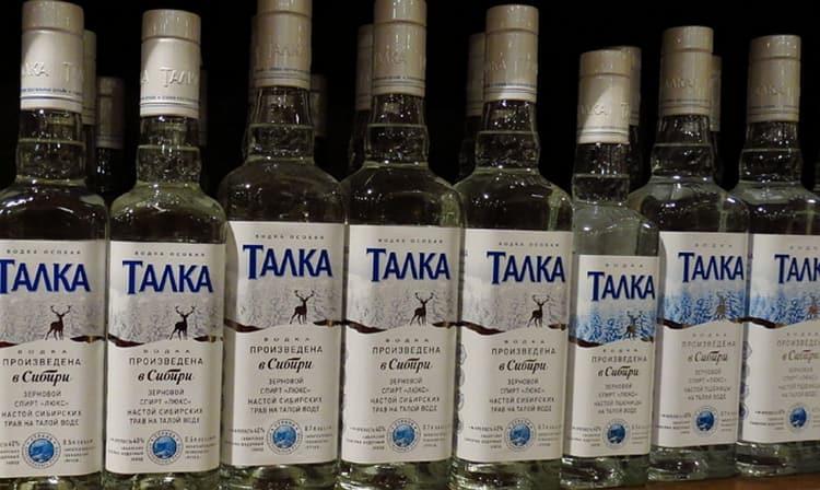 Узнайте, какая водка лучше: Талка, Абсолют или Финляндия.