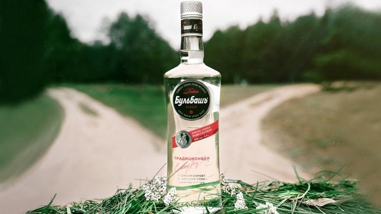 Говоря о самой лучшей водке в мире, нельзя не вспомнить марку Бульбашь.