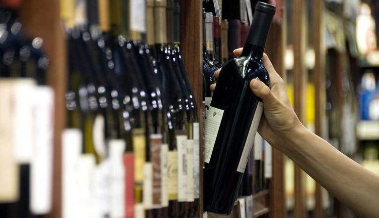 Хорошее недорогое вино в принципе можно приобрести в супермаркете.