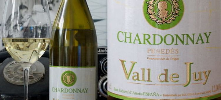 Вкусное и недорогое вино можно выбрать из сорта шардоне.