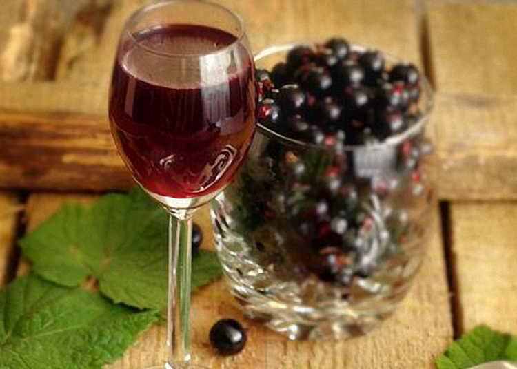 настойка из черной смородины на водке в домашних условиях рецепт