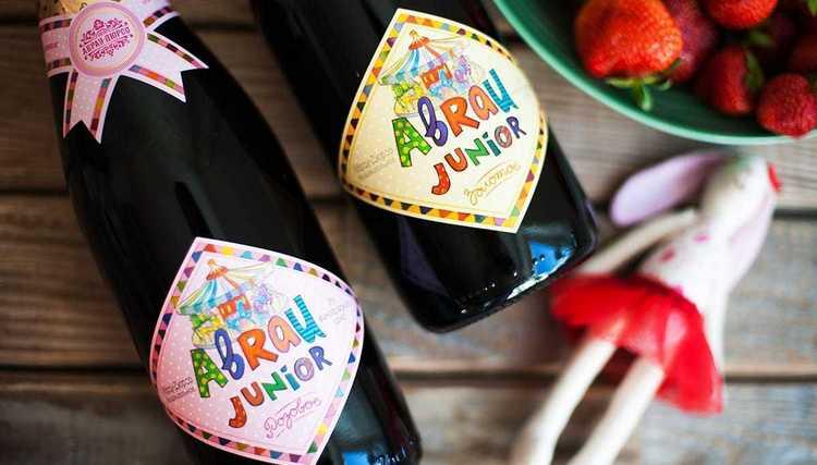 Популярностью пользуется детское шампанское Абрау Дюрсо.