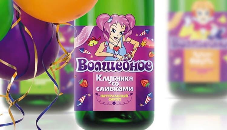 В продаже можно встретить также детское шампанское Волшебное.
