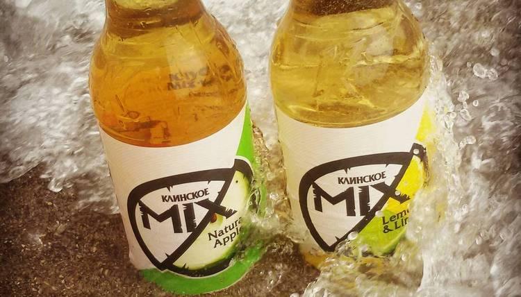 оригинальным вкусом отличается пиво Клинское микс.