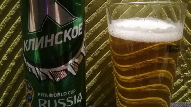 Производителем пива Клинское является компания САН ИнБев.