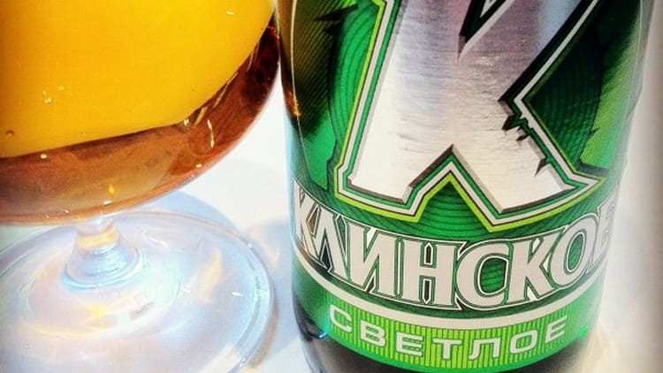 наверное, самым популярным является пиво Клинское светлое.