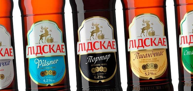 Лидское пиво это достаточно известный белорусский бренд.