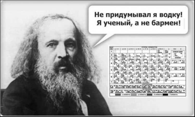 русская водка: особенности