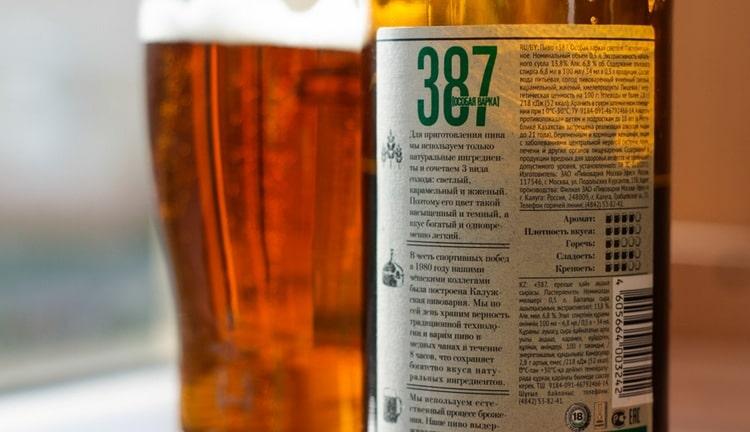 Пиво 387 особая варка нравится многим любителям пенного.