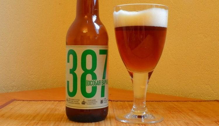 Узнайте, какова крепость пива 387.