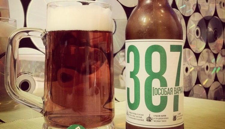 Есть красное и белое пиво 387.