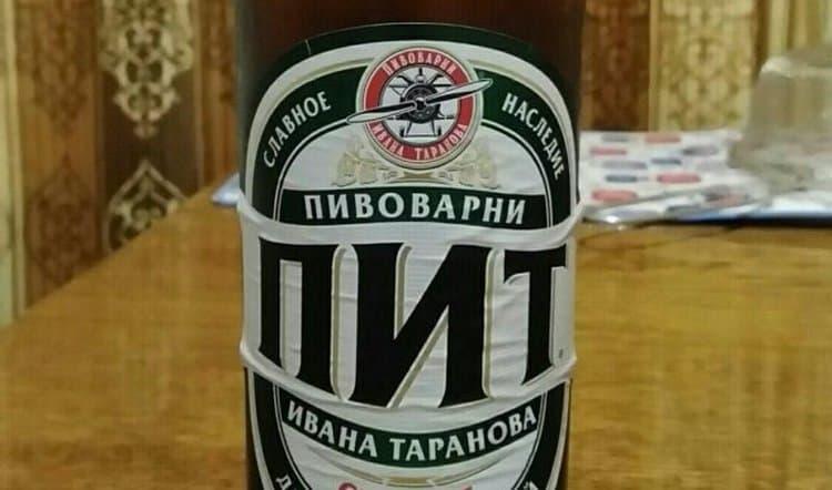 Сейчас многих любителей пенного интересует, куда пропало пиво ПИТ.