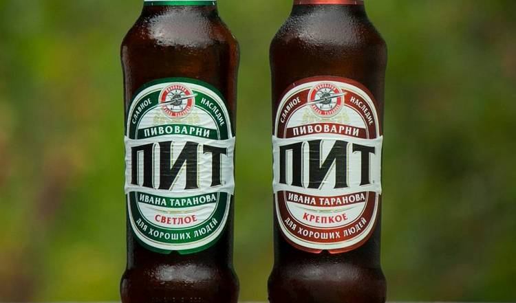 Купить пиво ПИТ в наше время уже не получится, так как его больше не выпускают.