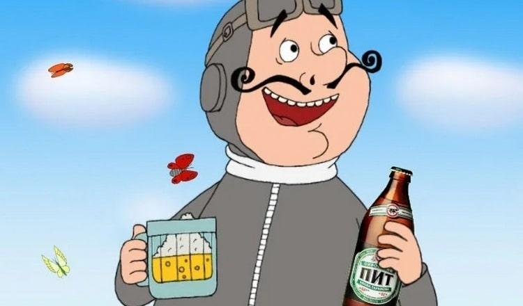 А вот и знаменитая реклама пива ПИТ, которую многие помнят.