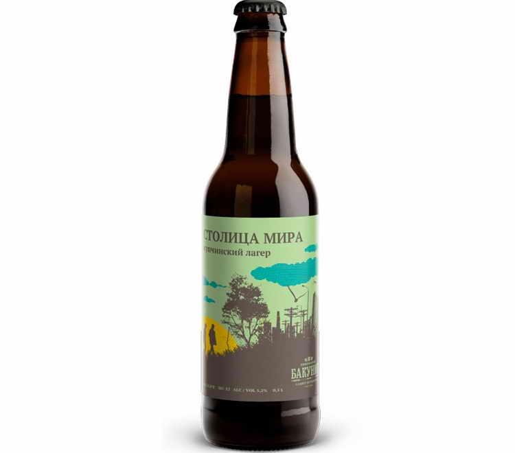 Столица Мира пиво