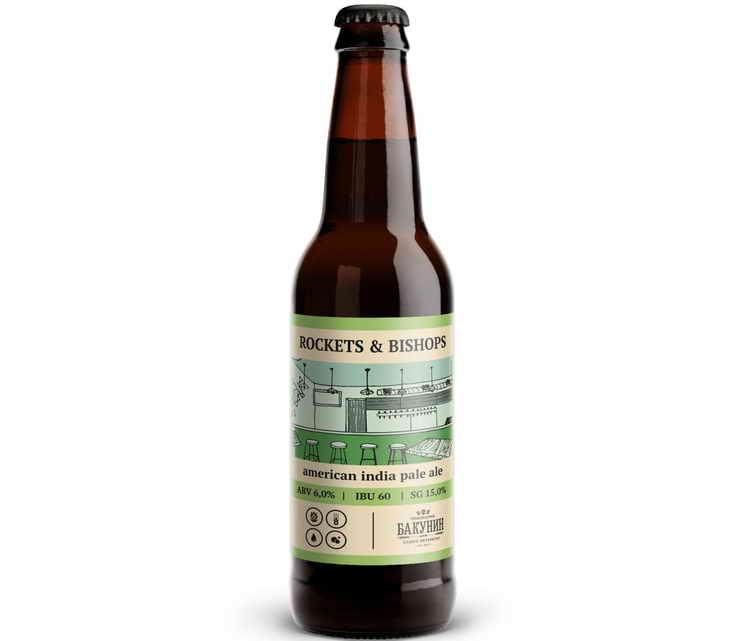 Рокетс & Бишопс пиво