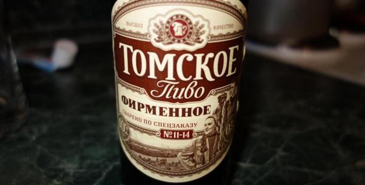 Томское пиво и его особенности