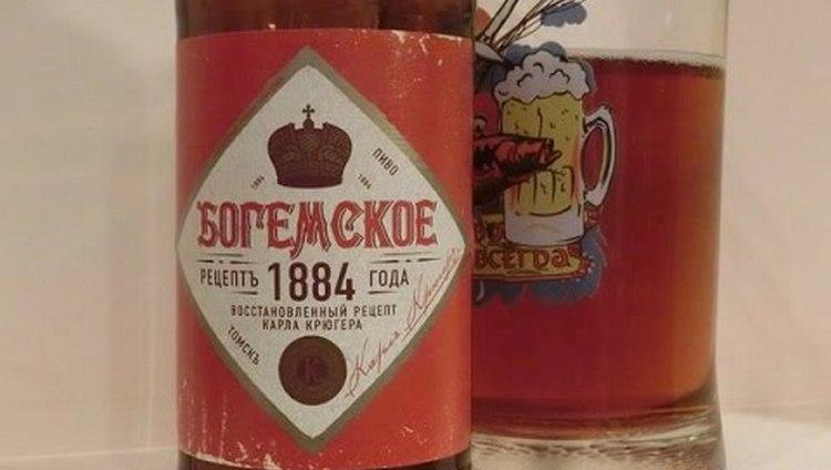 Ассортимент Томского пива очень широкий.