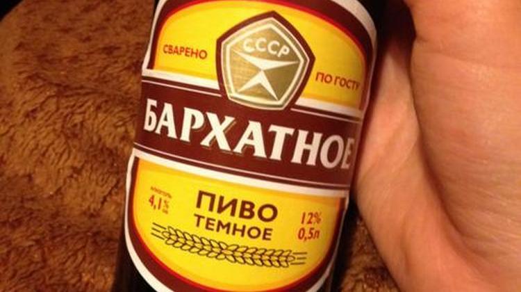 Мягким вкусом отличается Томское Бархатное пиво.