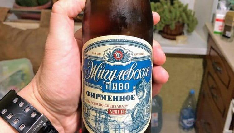 Томское Жигулевское пиво это настоящая классика.