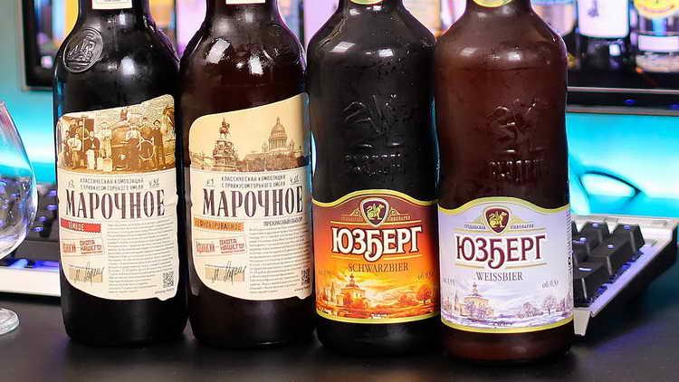 пиво афанасий марочное