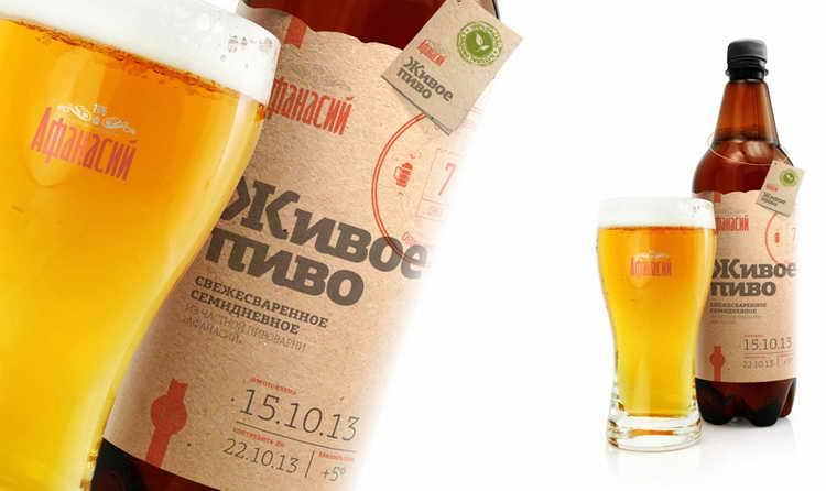 пиво афанасий разливное