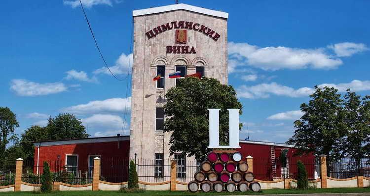 Цимлянское шампанское где производят