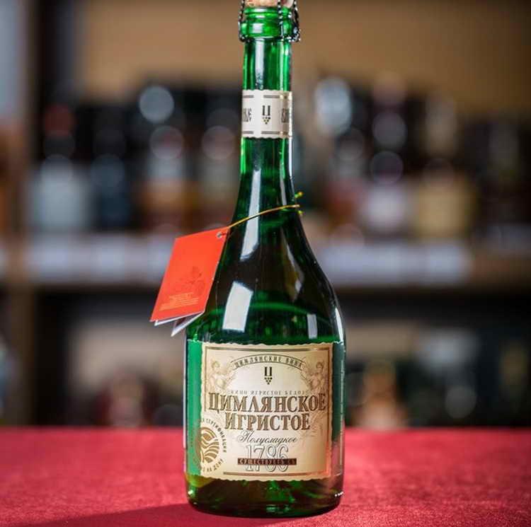 шампанское цимлянское выдержанное
