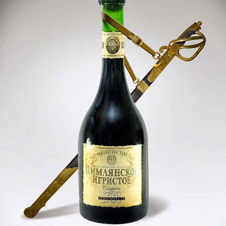 шампанское цимлянское белое полусладкое