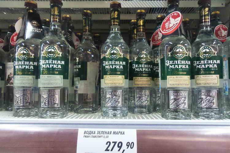 водка зеленая марка