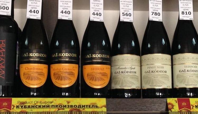 Узнайте, где можно купить вино Гай Годзор.