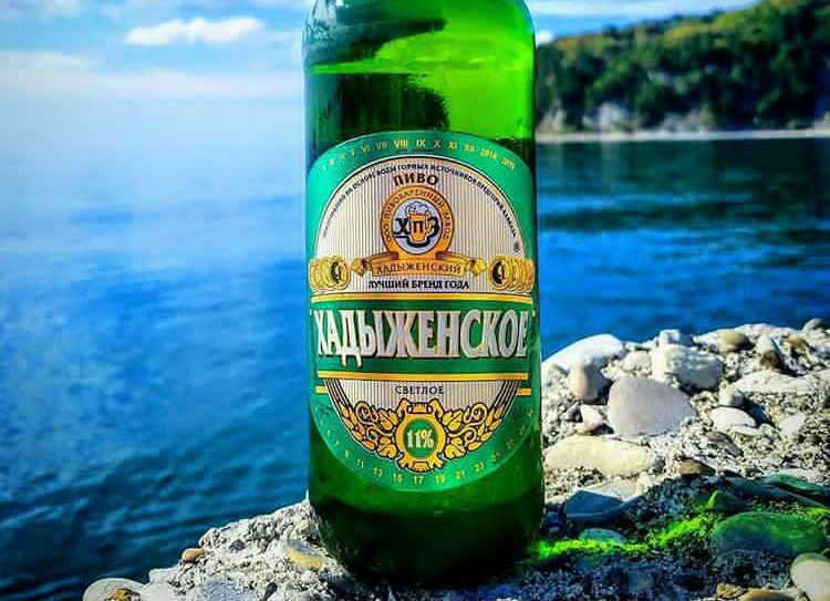 Хадыженское пиво